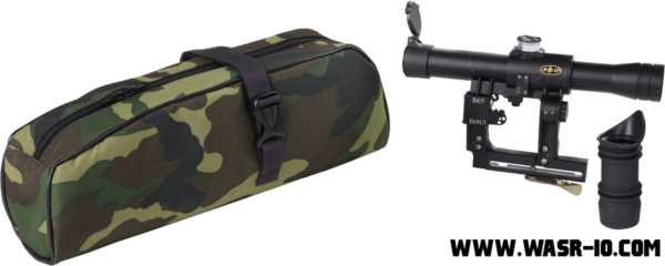 POSP Scope With Bag
