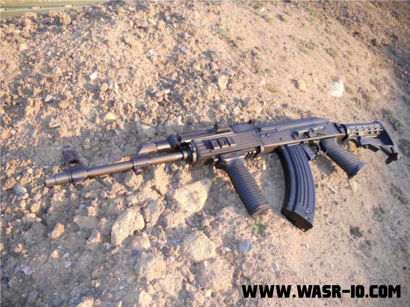 Evil Featured California Legal WASR-10 AK-47