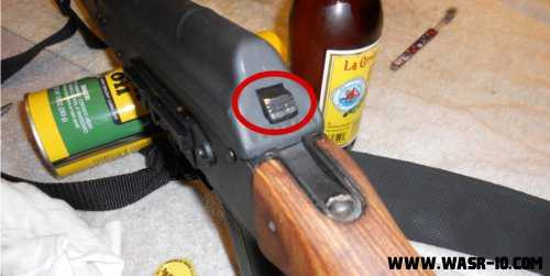 Removing the Receiver Cover on the WASR-10