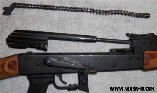 Removing the Bolt Carrier on the WASR-10