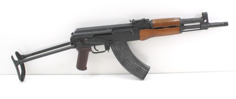 Short Barreled AK